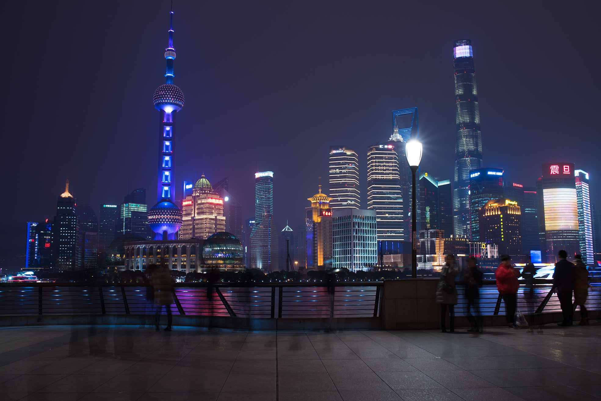 Skyline Shanghai by night