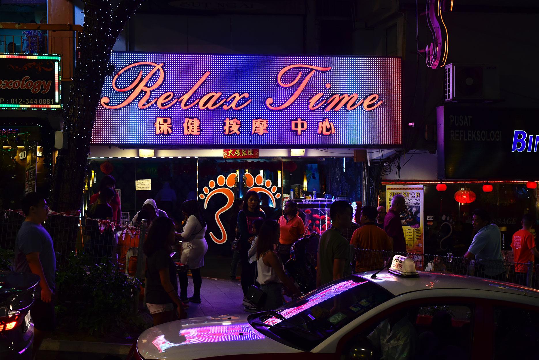 KL - Jalan Alor Nachtmarkt